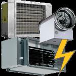 Электрические калориферы / воздухонагреватели