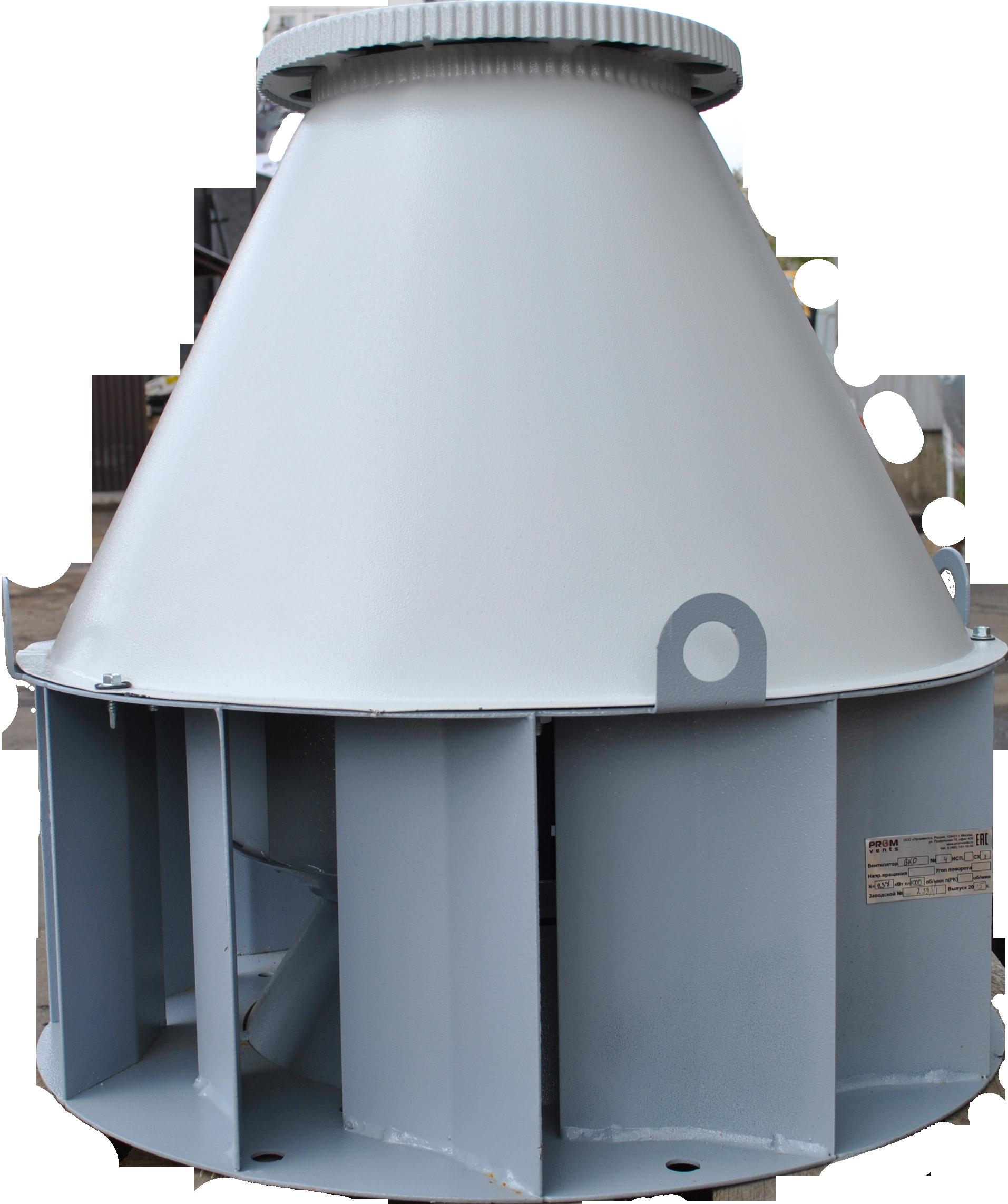 Вентилятор ВКРС №9 ДУ 7,5 кВт 1000 об/мин